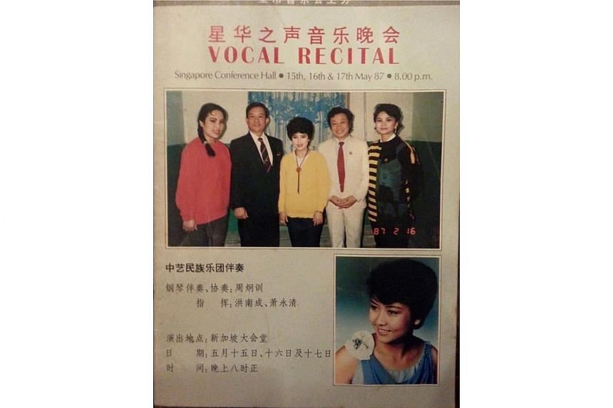 The poster of the the vocal recital featuring Ms Peng Liyuan, now China's First Lady, at the Singapore Conference Hall in 1987. A picture of Peng Liyuan is at the bottom right. The main photo features other musicians from the ensemble.