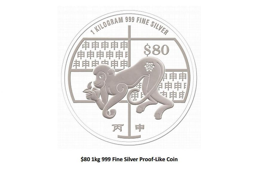 $80 1kg 999 Fine Silver Proof-Like Coin