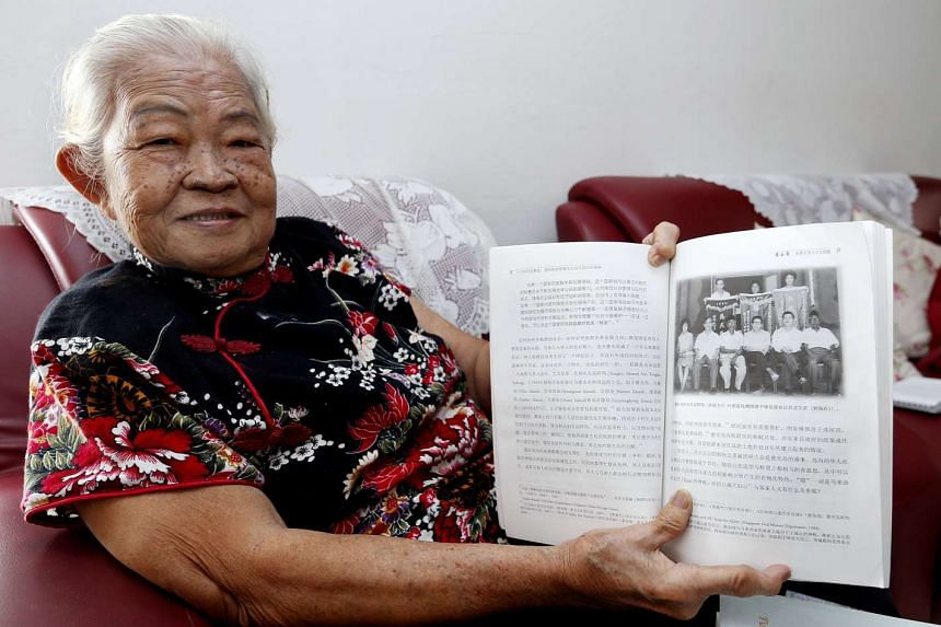 Madam Chin Choon Yon lived on Pulau Tekong for more than 20 years until she married and moved to the mainland.