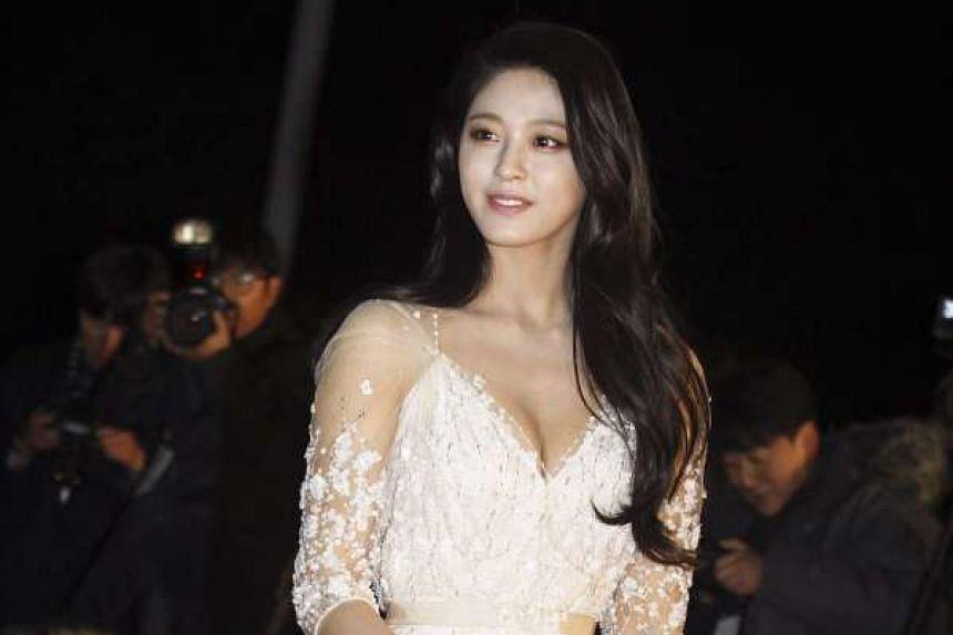 Kim Seol Hyun.