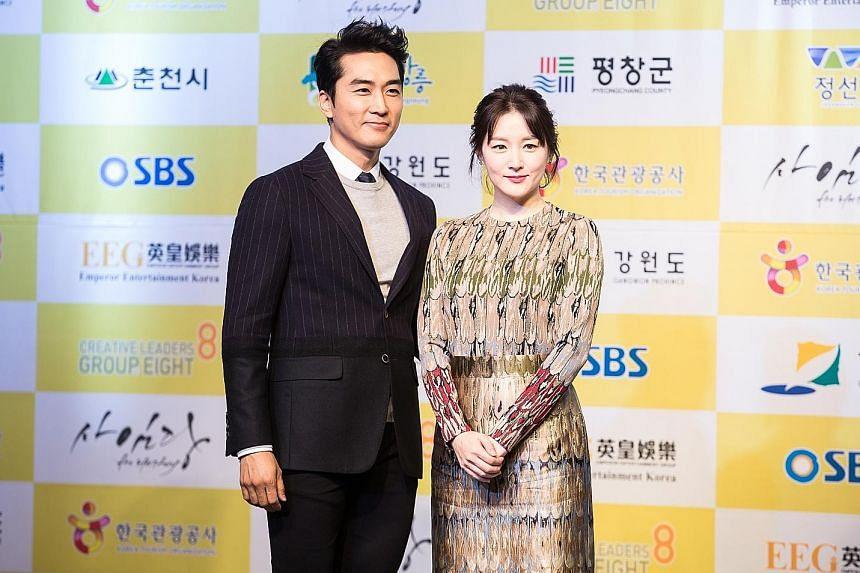 New South Korean drama Saimdang stars Song Seung Heon and Lee Young Ae (both above).
