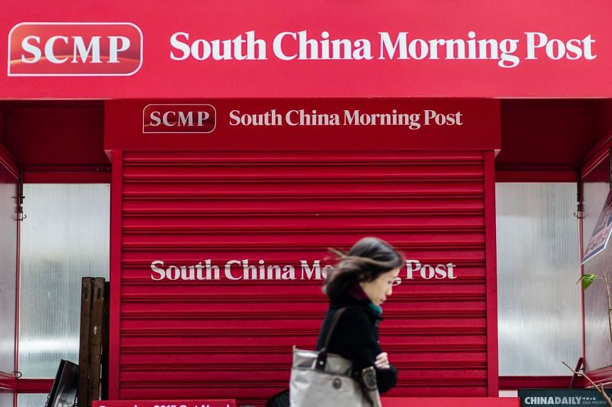 A pedestrian walks past a closed newsstand designed with the logo of the South China Morning Post (SCMP) in Hong Kong.