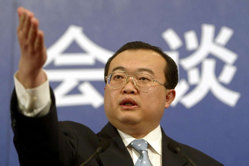 Liu Jianchao, Vice Minister for the National Bureau of Corruption Prevention hosts a news conference in Beijing.