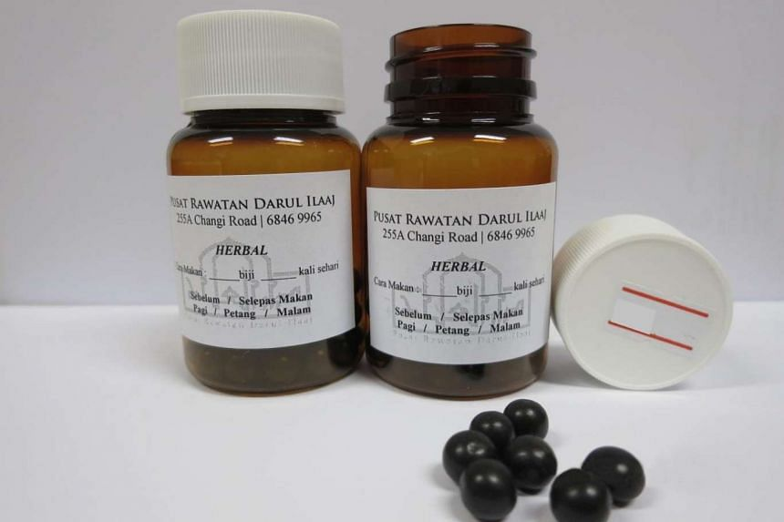 HSA has issued a warning about black pills from Pusat Rawatan Darul Ilaaj after a consumer was hospitalised.