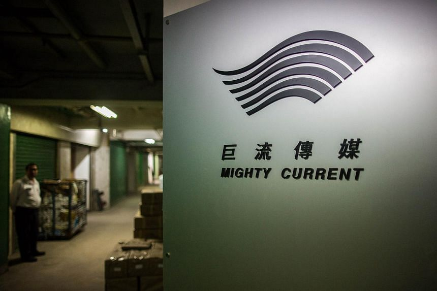 The entrance to the warehouse of Hong Kong-based publisher Mighty Current in Hong Kong on Jan 2.