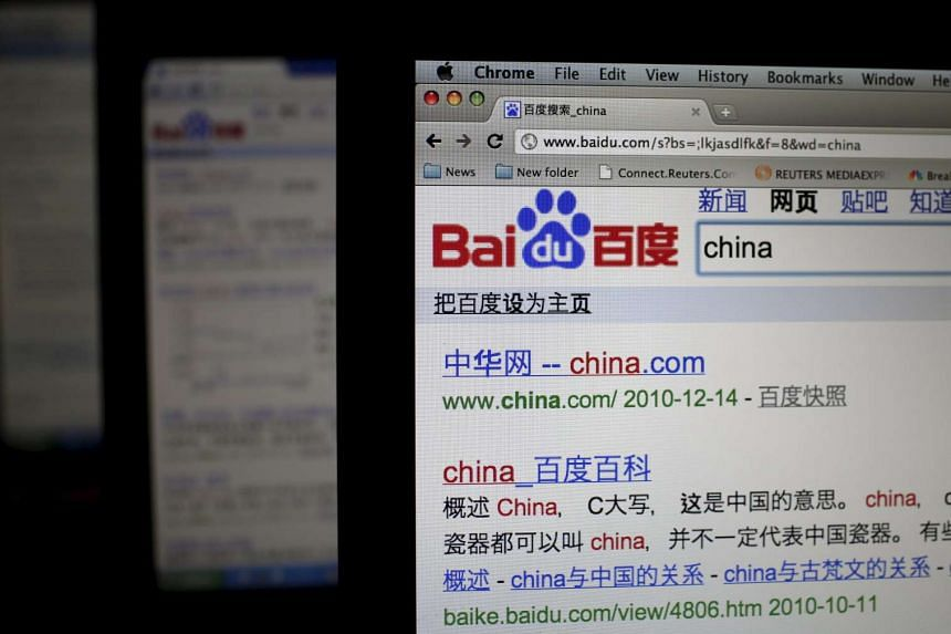 China's internet regulator has summoned executives at Baidu to discuss illegal content in search results and in online forums.
