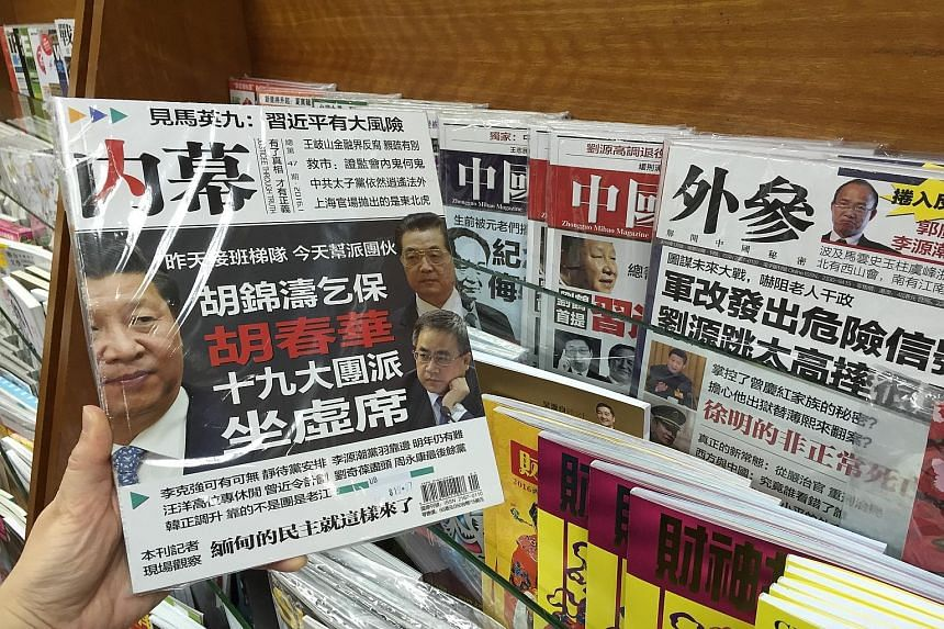Union Book Co at the Bras Basah Complex carries magazines and books about Chinese politics and history.