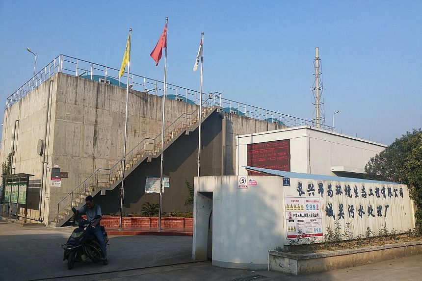 One of AnnAik's waste-water treatment plants in Zhejiang province in eastern China. It switched to this area of business 10 years ago.