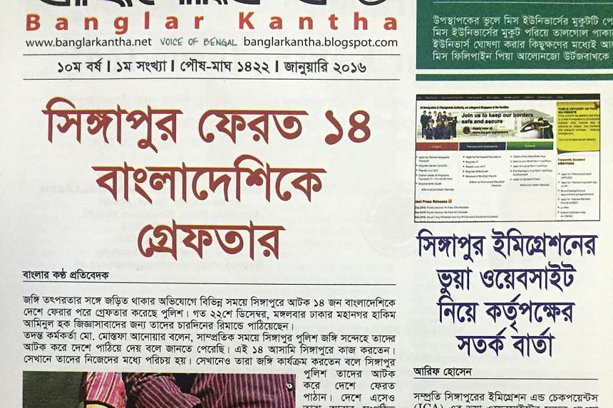 "Mr Abdul Khaeer Mohammed Mohsin (left), the editor of local Bengali newspaper Banglar Kantha, said he heard of ""disappearing"" workers last month. He ran a report in this month's issue (above) about Bangladeshi workers being deported for alleged extre"
