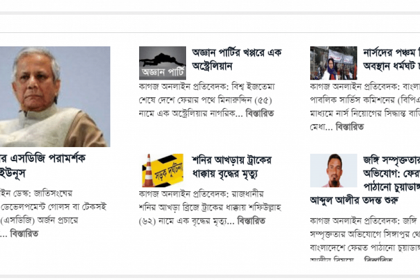 A news report in Bengali newspaper Bhorer Kagoj on Abdul Ali, one of the workers deported from Singapore on terror allegations.
