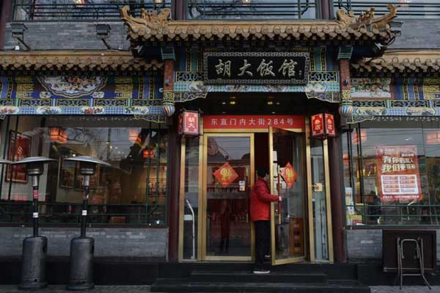 Huda Restaurant in Beijing, famous for its spicy crayfish, is alleged to have used opium poppies as seasoning.