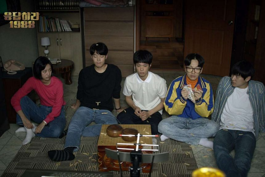 Korean drama Reply 1988 follows the growing years of five close friends in a Seoul neighbourhood played by (from far left) Lee Hyeri, Ryu Jun Yeol, Park Bo Gum, Lee Dong Hwi and Ko Kyung Pyo.