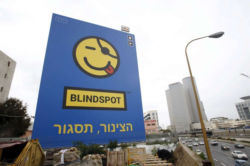 A billboard advertisement for Israeli app Blindspot, which allows people to send text messages anonymously.