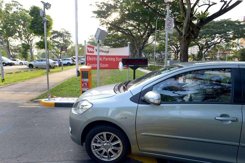 A gantry at the entrance to a carpark at Bishan-Ang Mo Kio Park on July 23, 2015.