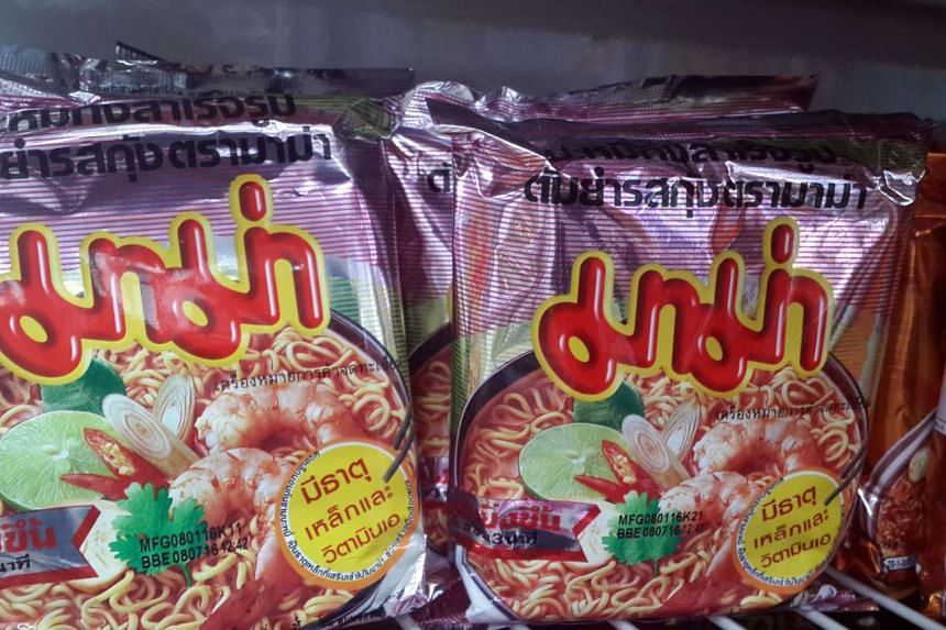 Mama noodles is the matriarch of Thailand's instant-noodle market which burst onto the scene in 1972.