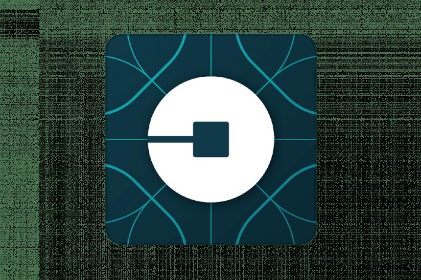 Uber's new logo.
