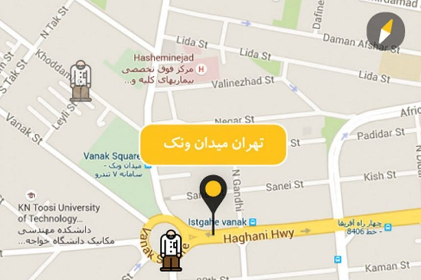 The interface of the mobile app Gershad.