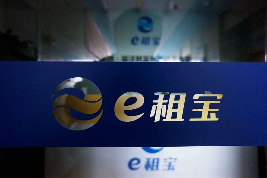 The logo of peer-to-peer lender Ezubao at the office in Hangzhou, China.