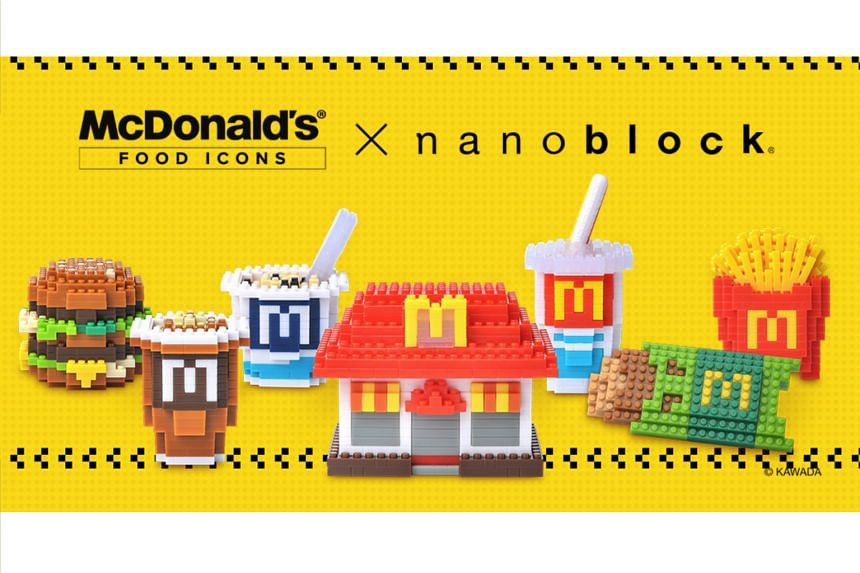 The McDonald's Food Icons x nanoblock series comprises toy versions of french fries, a cold cup, an apple pie, a McFlurry, a Big Mac and a McCafe cup.