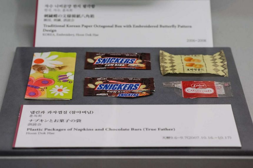 Wrappers of confectionary eaten and distributed by the late reverend Sun Myung Moon at the Cheon Jung Gung Museum of the Unification Church, Seoul.