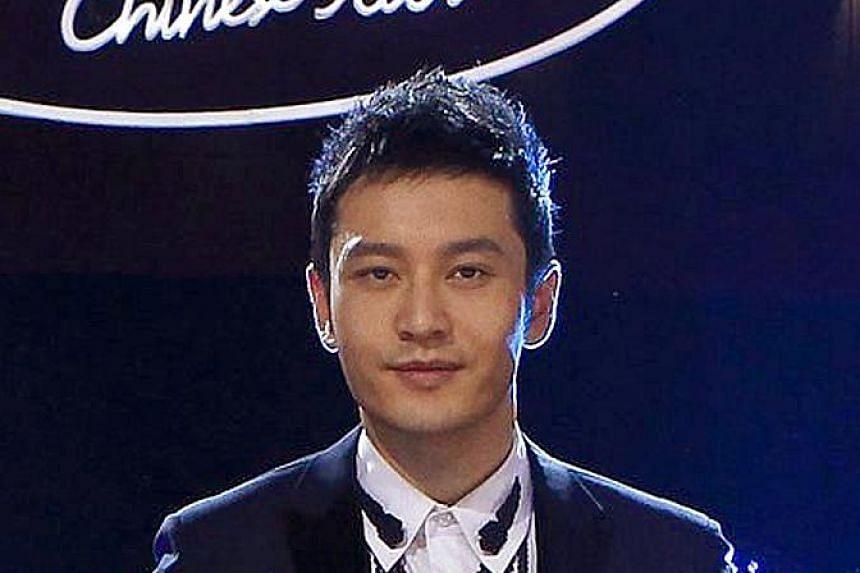 Actor Huang Xiaoming
