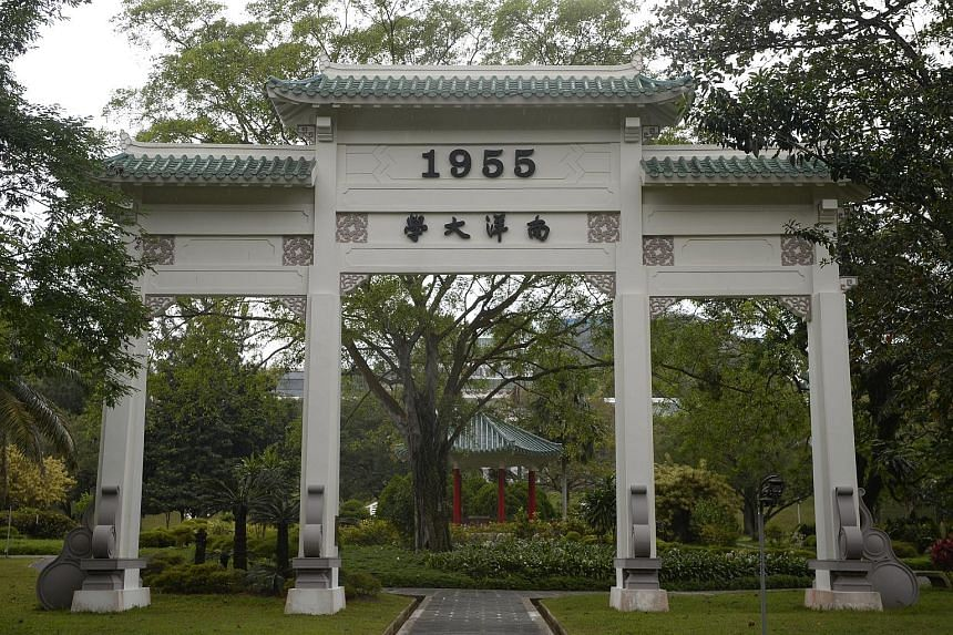 The Yunnan Garden at NTU. The university said the monuments on its campus will not be affected by the redevelopment.