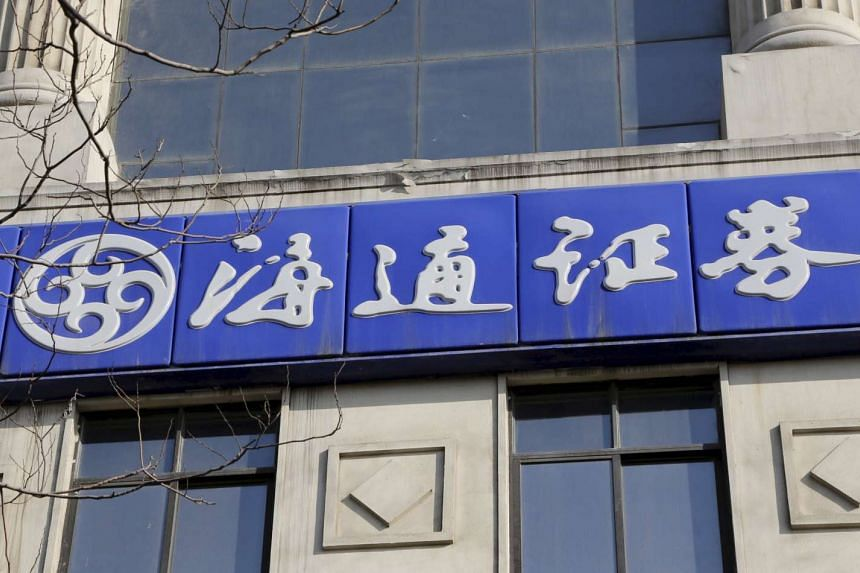 The Haitong Securities building, a leading brokerage in China, in this Dec 7, 2014 file photo.