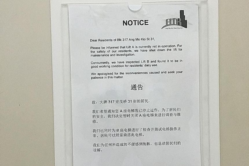 Ang Mo Kio Town Council, which manages the lift that malfunctioned (far left) at Block 317, Ang Mo Kio Street 31, said it was the first time the 23-year-old lift had caused problems. (Below) A town council notice to residents informing them that the
