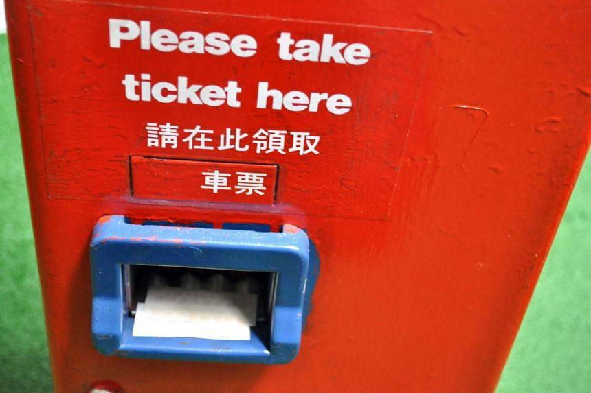 A bus ticket dispenser.