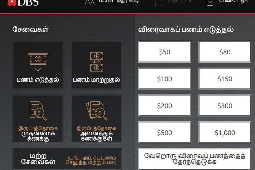 The new ATM user interface will have a Tamil language option, DBS and POSB said