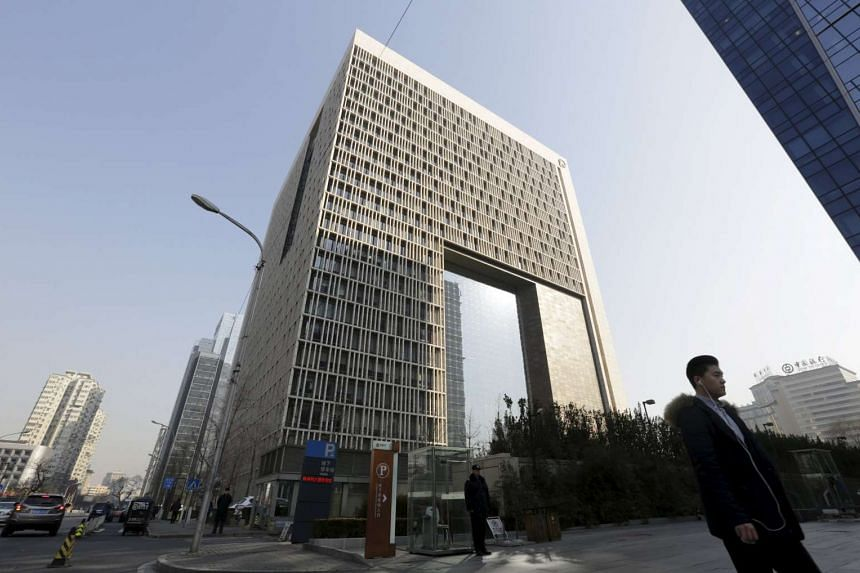 The headquarter building of China Investment Corporation (CIC) in Beijing.