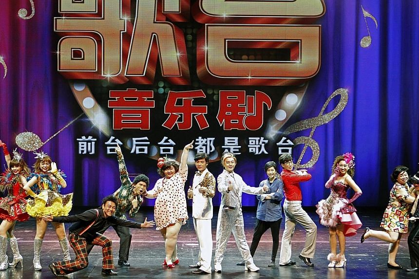 Ge Tai - The Musical captures the backstage sniping and back-stabbing rife in this Singaporean musical tradition.