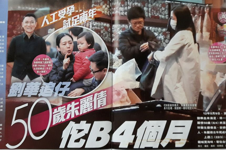 "Hong Kong's Next Magazine ran a spread on Mrs Andy Lau's pregnancy, with photos taken last week showing her ""baby bump"". The superstar himself has not denied or confirmed the news."