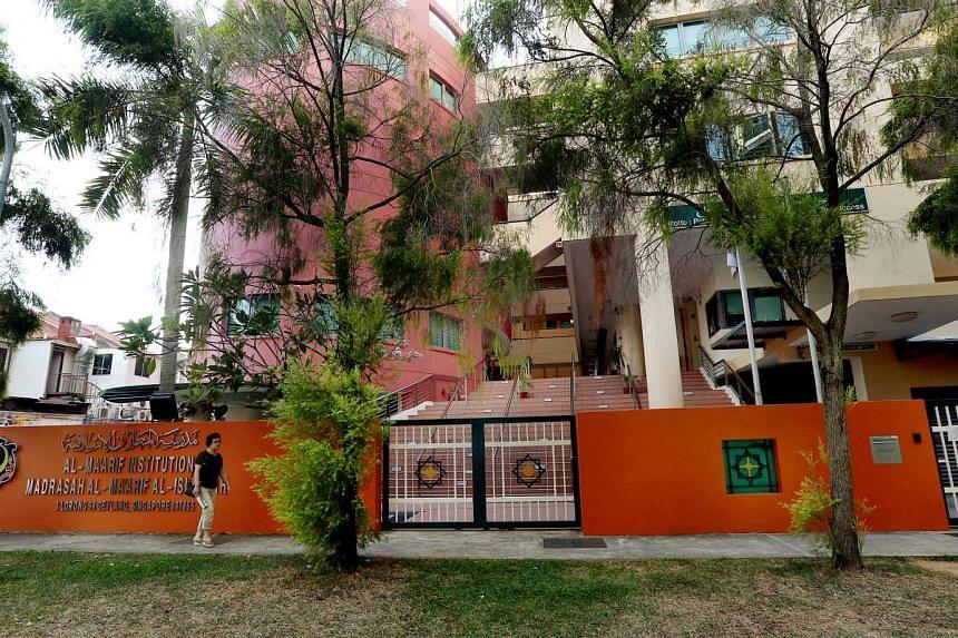 The Madrasah Al-Maarif Al-Islamiah school building.