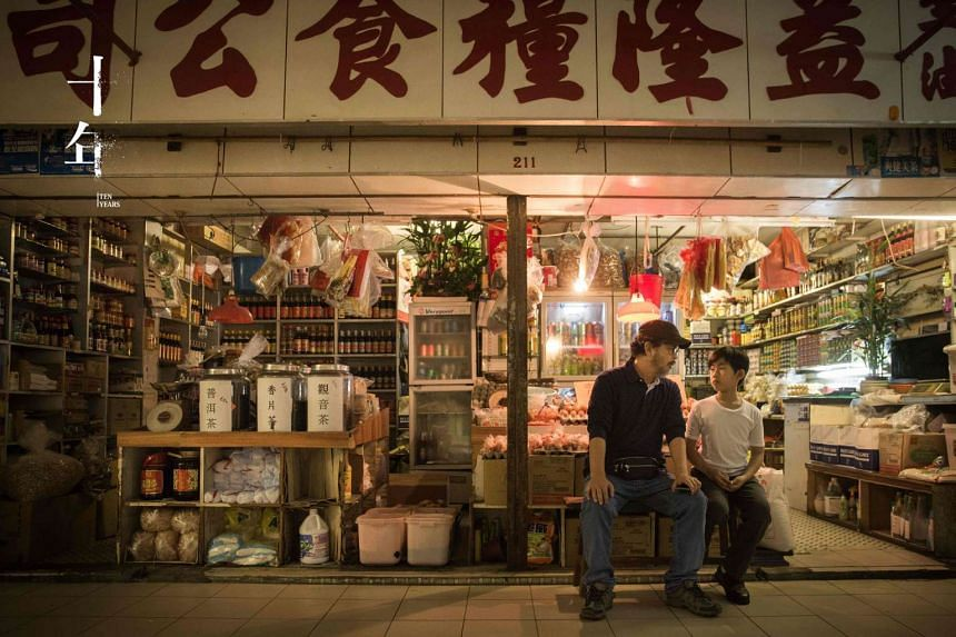 A still from the movie Ten Years, starring Lui Kai-chi (left).