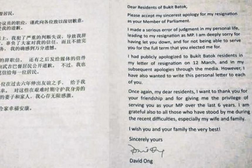 A copy of the personal letter that former MP David Ong sent to Bukit Batok residents.