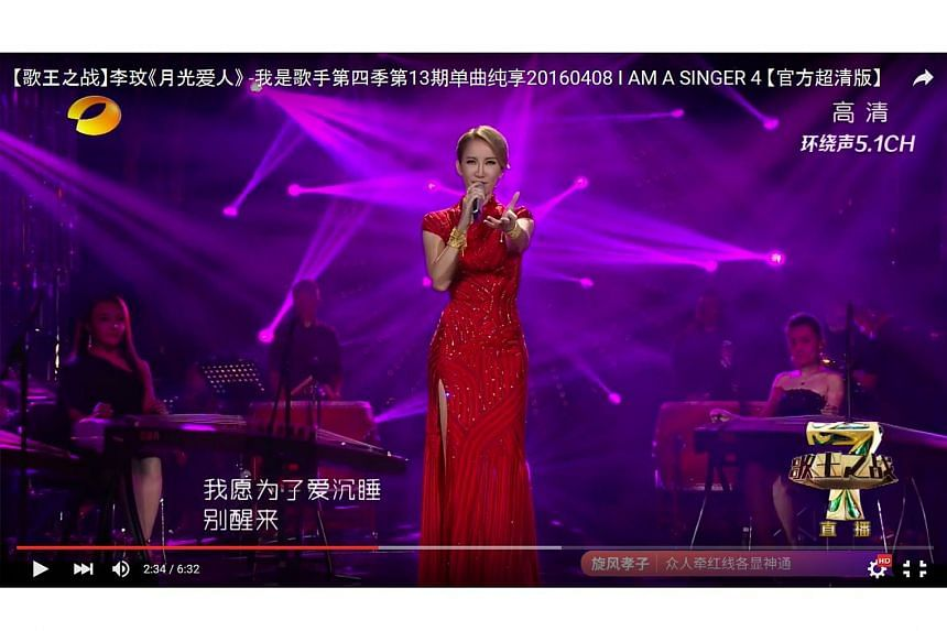 CoCo Lee performing in I Am A Singer 4.