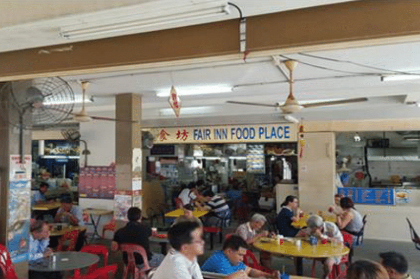 Fair Inn Food Place at Woodlands, one of the two retailers suspended for selling tobacco products to minors.