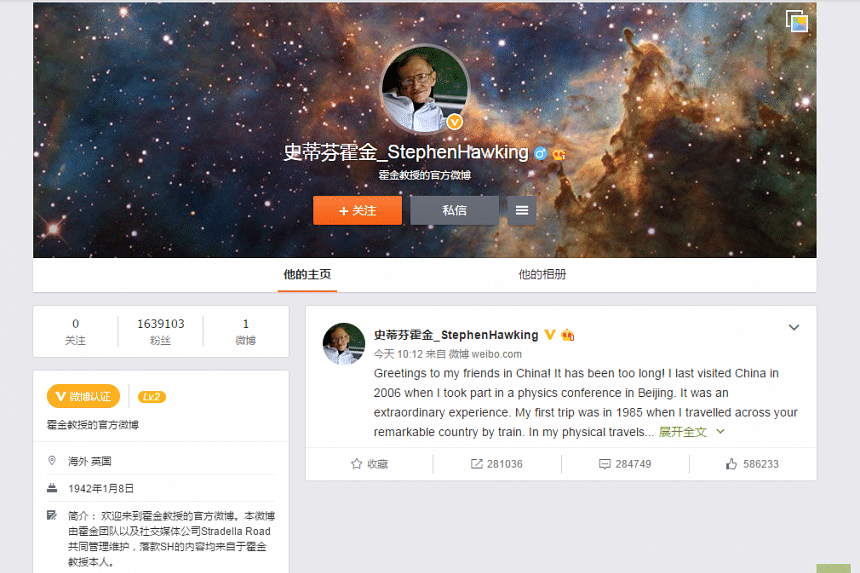 Stephen Hawking's first post on Weibo.