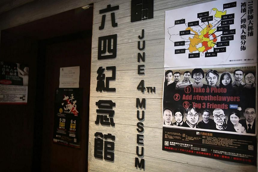 Organisers of the June 4 Memorial Hall in Hong Kong say they are being targeted for political reasons.