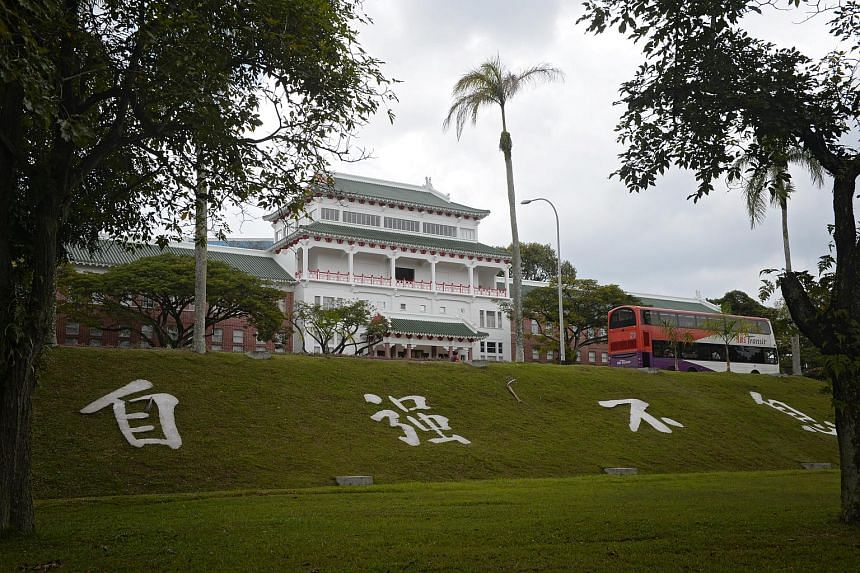 The Chinese Heritage Centre at NTU.