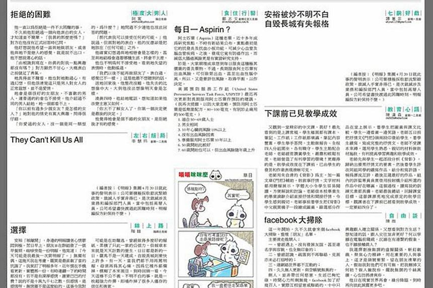 The sacking last week of the executive chief editor of Ming Pao raised concerns about press freedom in Hong Kong. Five blank columns were published in two days: three on Sunday, and two (above) on Monday.