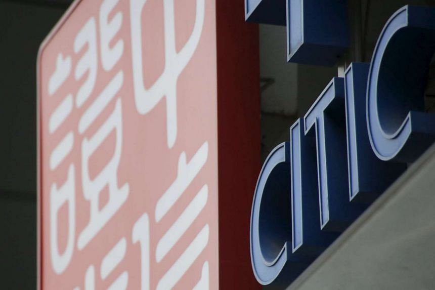 Cheng Boming, former general manager of CITIC Securities, have been arrested in suspicion of being involved in criminal activity.