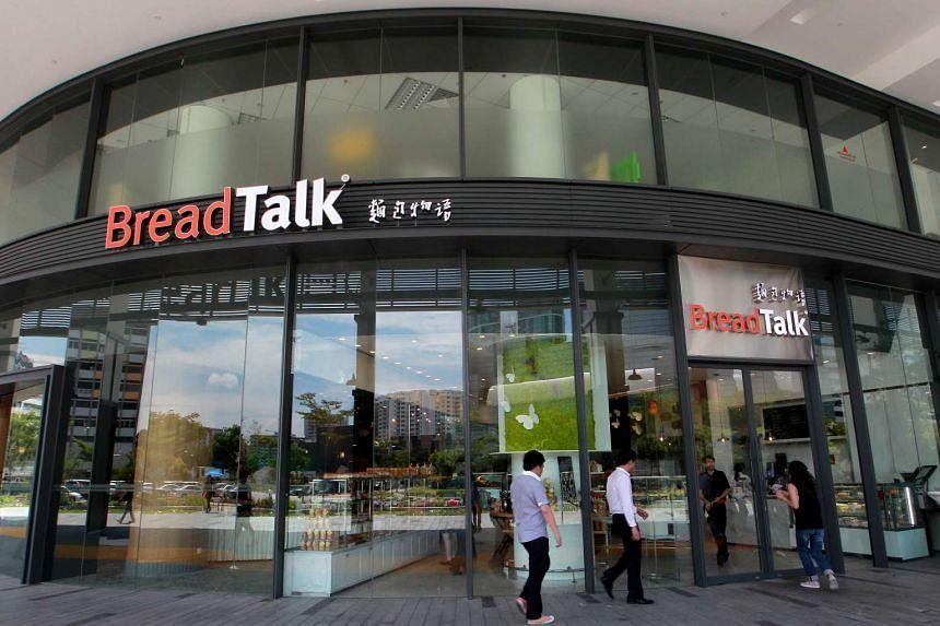 BreadTalk Group's International Headquarters in Paya Lebar iPark at Tai Seng Street.