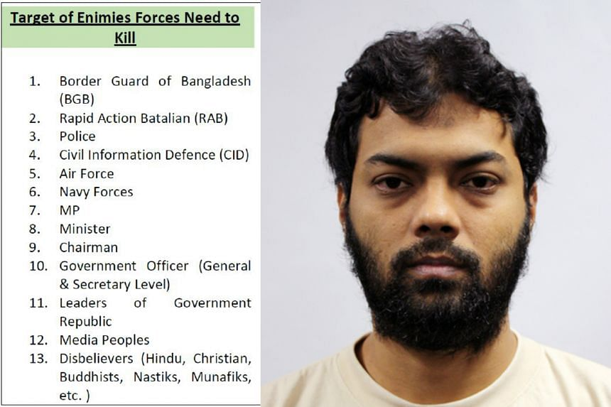 """Extract from a document titled """"We Need For Jihad Fight"""" that was recovered from Rahman Mizanur (right), who set up a clandestine group that he called Islamic State in Bangladesh (ISB)."""