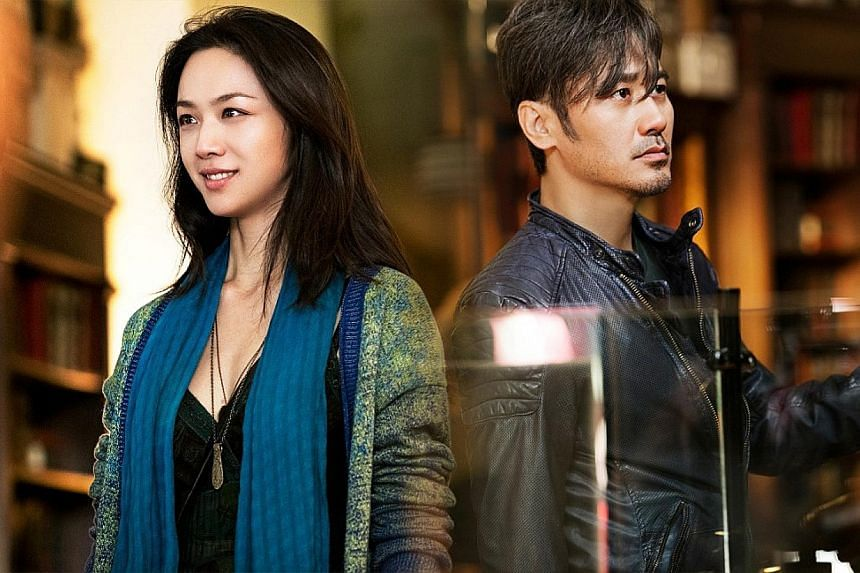 Tang Wei plays a casino hostess and Wu Xiubo (both above) a real estate agent in Finding Mr Right.