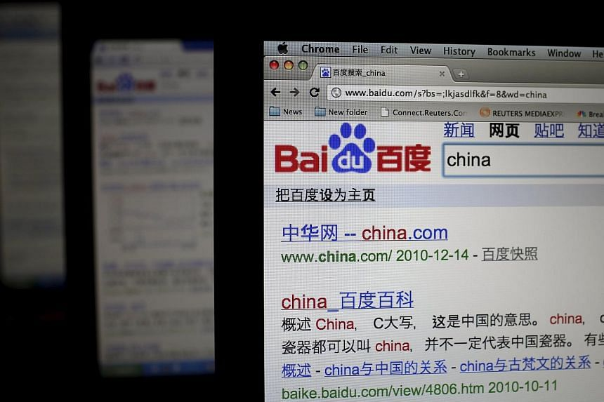 """Baidu's website seen in a photo illustration taken in December 2010. The student had accused Baidu of ranking medical information search results by the amount paid by advertisers, denouncing it as """"evil"""" and warning other cancer patients """"not to be c"""