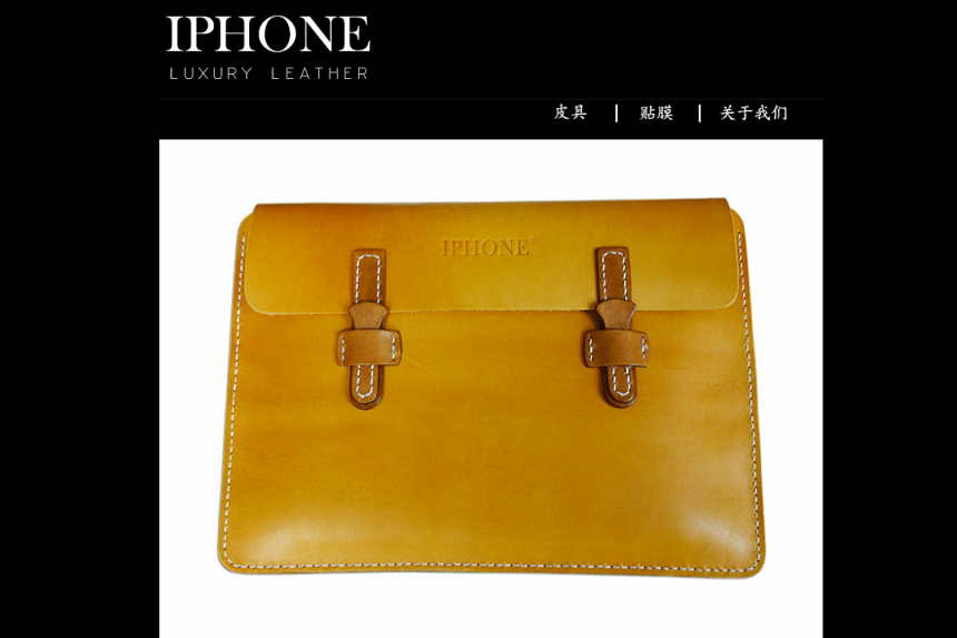 Xintong Tiandi created its trademark for leather goods in 2007, the year Apple's iPhone went on sale.