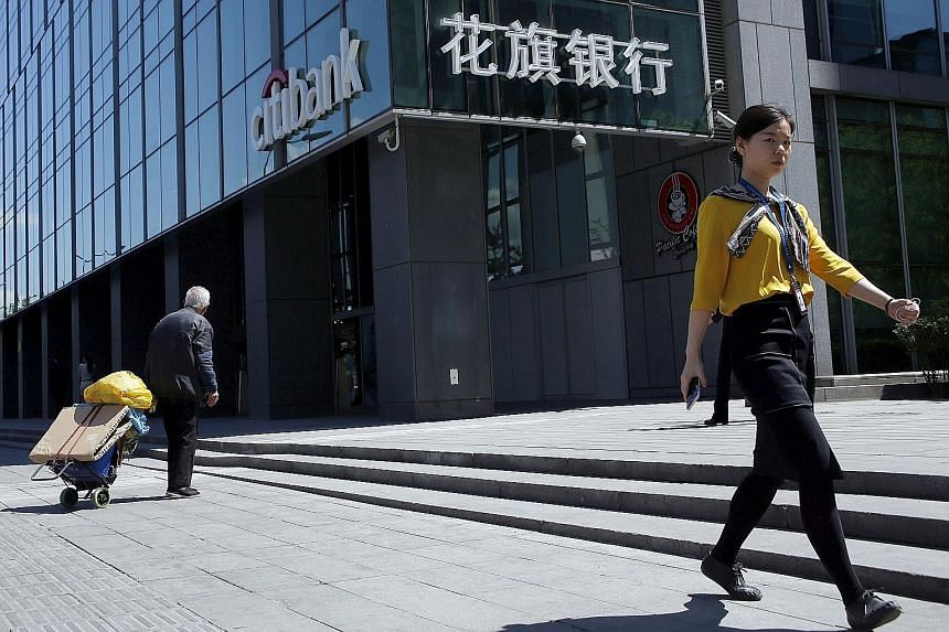 A Citi branch in Beijing. The US group will be the first major bank in Asia to use voice recognition technology instead of passwords for customers to access some services. The technology will be rolled out in Singapore first, followed by Australia, H
