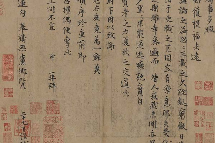 The 124-character note by famed politician and scholar Zeng Gong.
